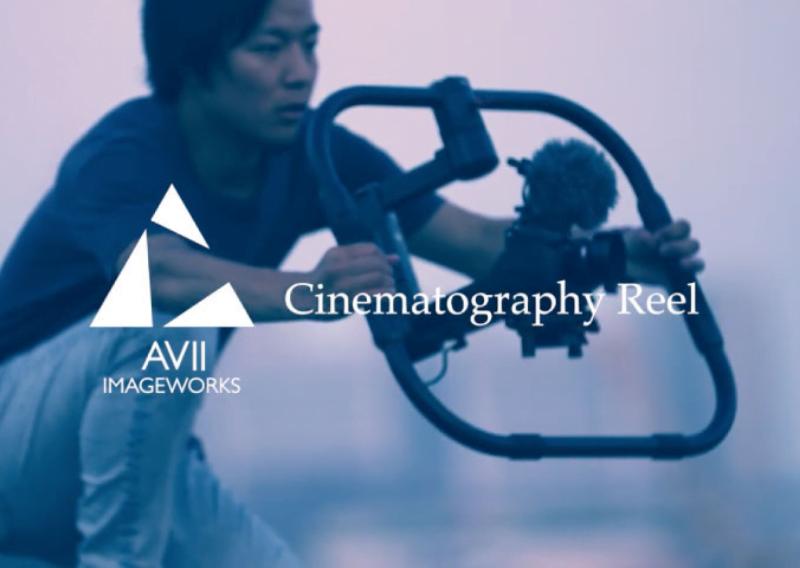 2018 Cinematography Showreel