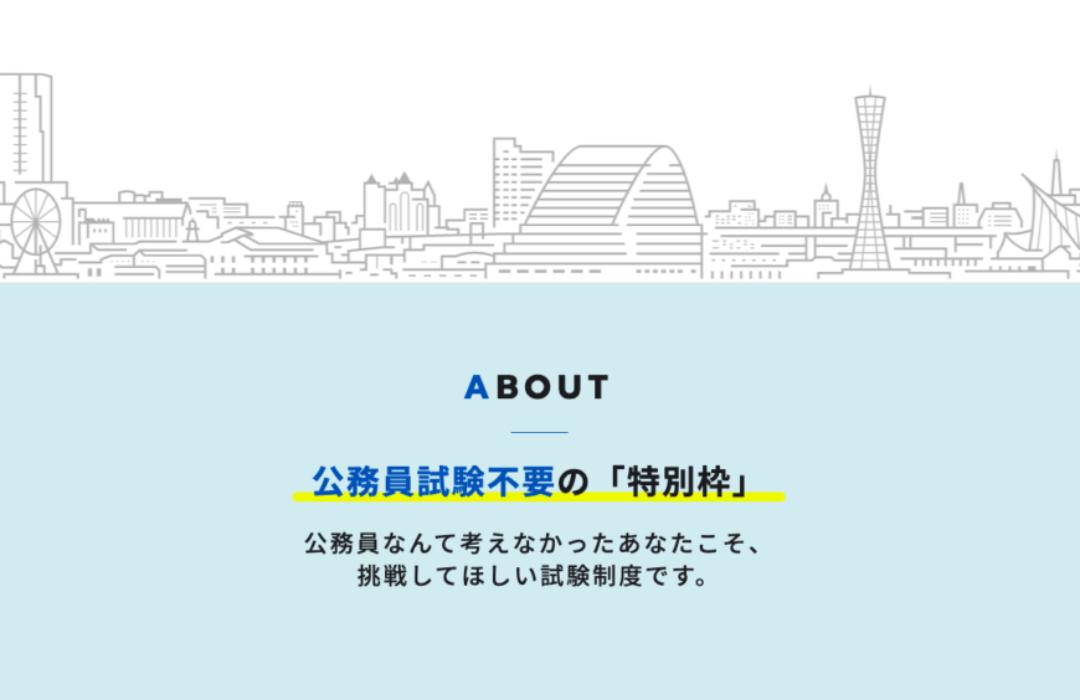 スクリーンショット 2021-04-09 13.34.38