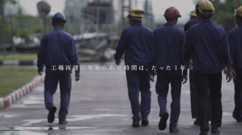 株式会社 ヨシタケ様、リクルート特設サイト『与えられたのは、1年ダケ。 大洪水からの復活。』