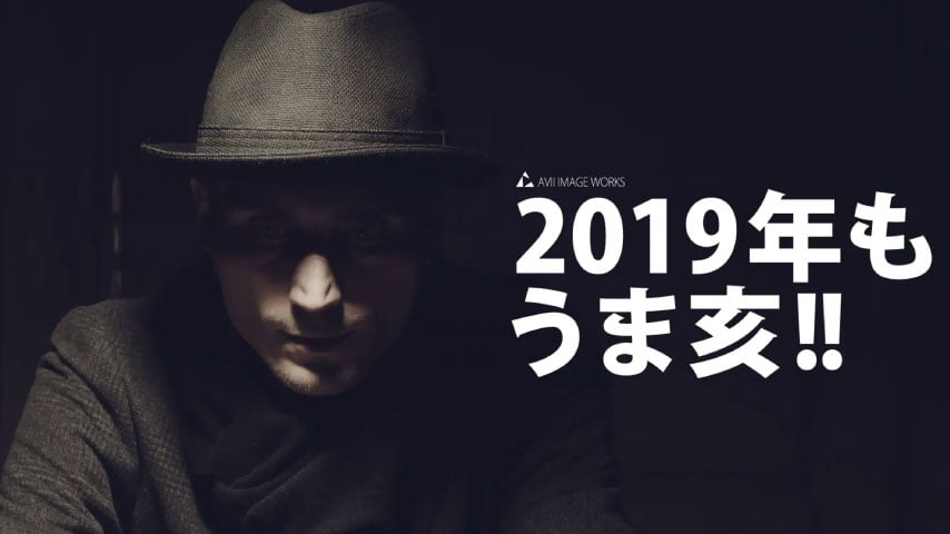 2019 NEW YEAR Showreel